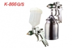 Air Spray Guns K-866G/S