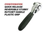 Quick Release Reversible Stubby Ratchet Handle Plastic Grip