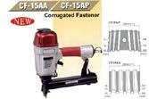 Corrugated Fastener - CF-15AA