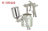 Air Spray Guns K-100G/S