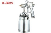 Air Spray Guns K-300S
