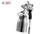 Air Spray Guns K-301
