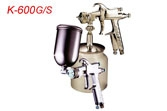 Air Spray Guns K-600G/S