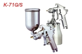 Air Spray Guns K-71G/S