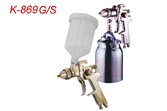 Air Spray Guns K-869G/S