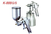 Air Spray Guns K-888G/S