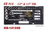 Hand Tools - Socket Wrench Set - KS-141268