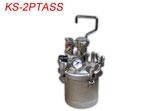 Pressure Tank KS-2PTASS