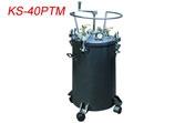 Pressure Tank KS-40PTM