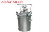 Pressure Tank KS-50PTAHSS