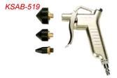 Air Blow Gun KSAB-519