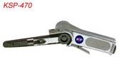 Air Power Tools KSP-470