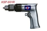 Air Power Tools KSP-601R