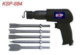 Air Power Tools KSP-684