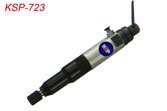 Air Power Tools KSP-723
