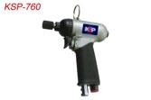 Air Power Tools KSP-760