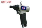 Air Power Tools KSP-761