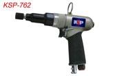 Air Power Tools KSP-762