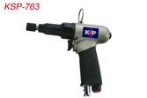 Air Power Tools KSP-763