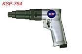 Air Power Tools KSP-764