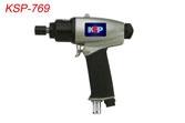 Air Power Tools KSP-769