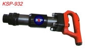 Air Power Tools KSP-932