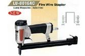 Fine Wier Stapler - LU-8016AC