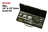 56pc. Drive Socket Set.